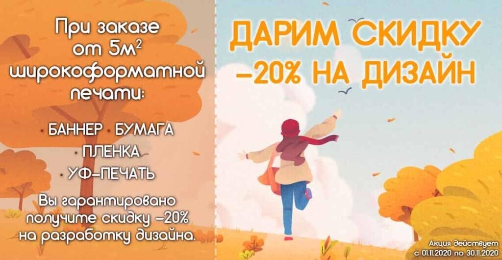 November_1-min-1024x530