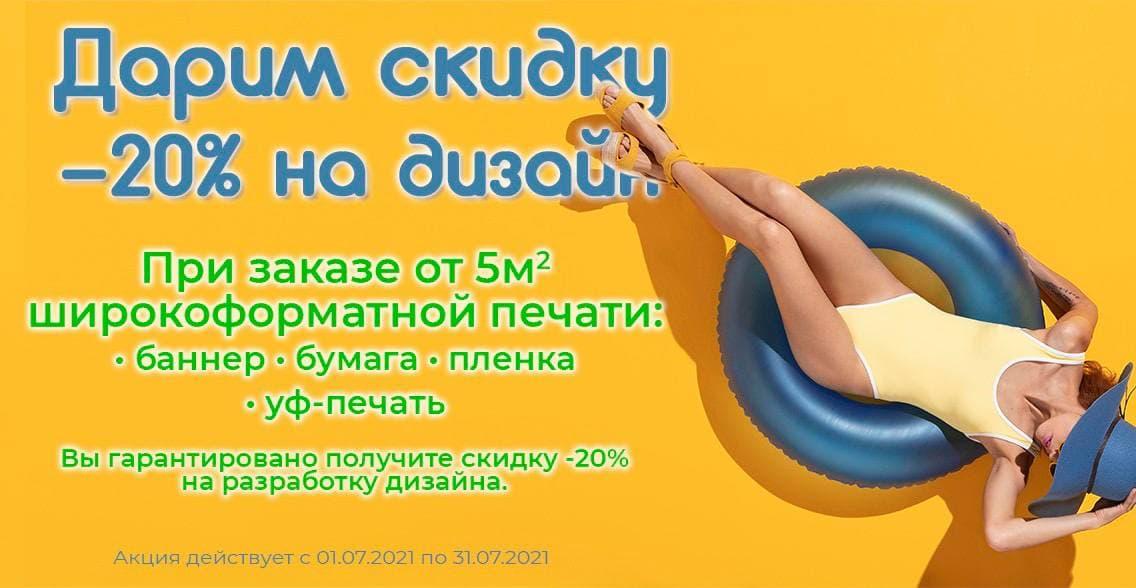 photo_2021-07-01_16-47-36