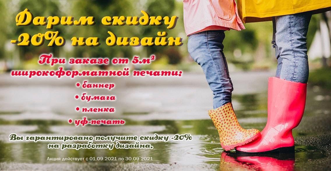 photo_2021-09-06_14-51-33