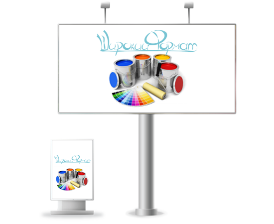 Ситилайт и билборд