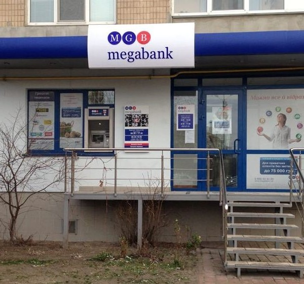 megabank-3