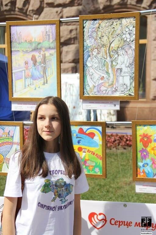 Омріяна Україна Очима Дітей