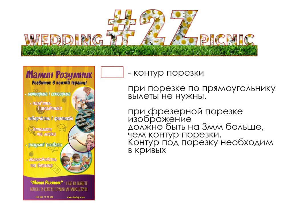 Large format printing design 3