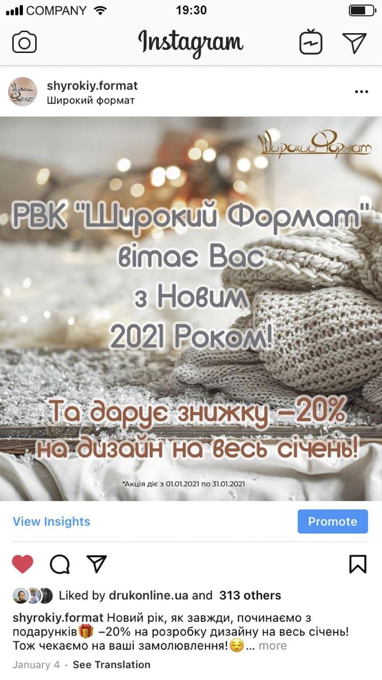33_socseti123