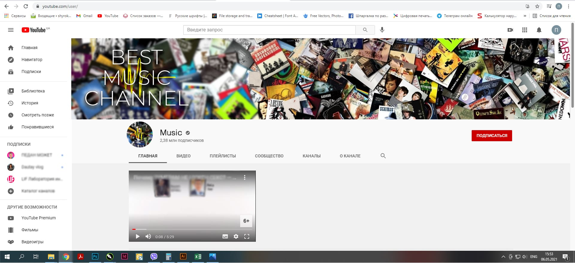 36_youtube