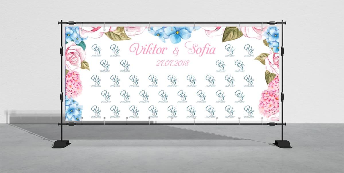 banner na svadby1